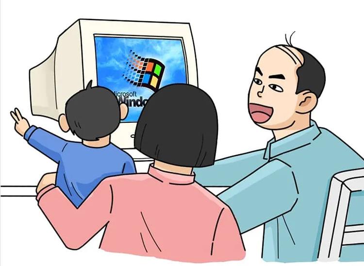 90后在吗?这是你与中国互联网20年的故事